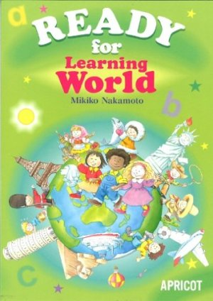 画像1: Ready for Learning World Student Book