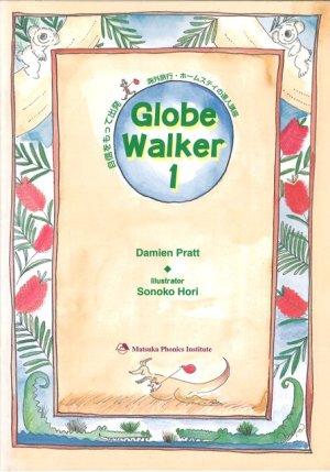 画像1: Globe Walker 1 本