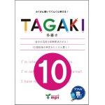 画像: TAGAKI10