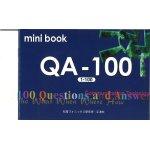 画像: QA100 Minibook