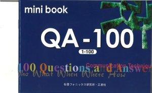 画像1: QA100 Minibook