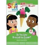 画像: Super Simple Songs DVD: Do you like Broccoli Ice Cream?
