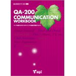 画像: QA200 Communication Workbook