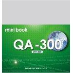 画像: QA300 ミニブック