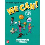 画像: We Can! 4 Workbook