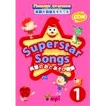 画像: Superstar Songs 1 絵本CD付き