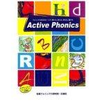 画像: Active Phonics 本