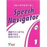画像: Speech Navigator 1 本